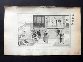 L'Univers C1850 Antique Print. Cheou-Sin y Ta-Ki, Punishment Torture, China 16